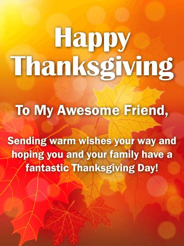 To my Awesome Friend - Happy Thanksgiving Card   Birthday
