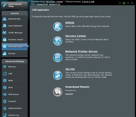 How to Login to ASUS Router – How To Account